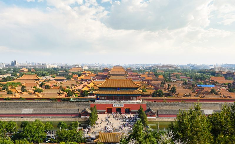 china beijing forbidden city panoramic view istk