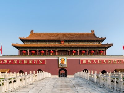 china beijing tianenmen gate istk