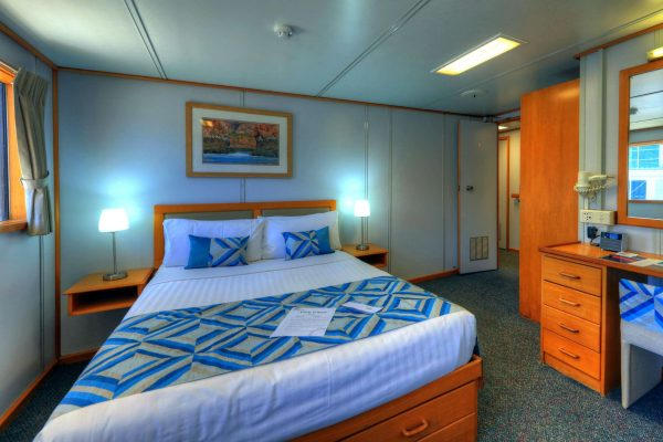 coral expeditions I ship stateroom