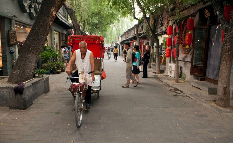 edu china hutong rickshaw